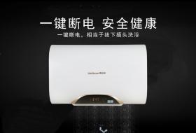 这款一键断电热水器,教你如何气定神闲地安心洗浴