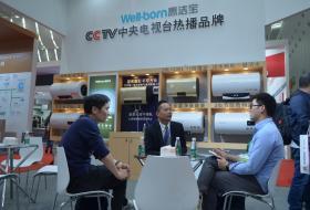 顺德智能家电展丨世界目光在聚焦惠洁宝电热水器品牌