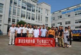 捷报丨惠洁宝萍乡经销商会议在总部胜利举行