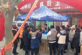 惠洁宝市场动态丨邯郸这场活动掀起了市民的消费热潮