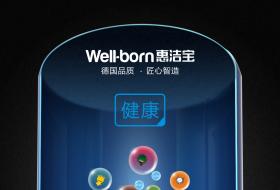 喜讯丨惠洁宝两项健康热水技术获评广东省高新技术产品